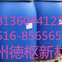徐州�允嘈虏牧�FOKWOOD920高浓度液体0.5-1.0%分散很快