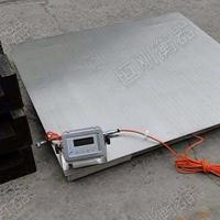 1.2*1.5不锈钢单层电子地磅
