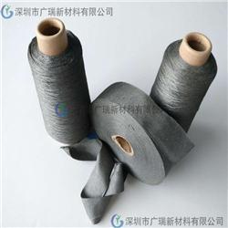 高温金属纤维布_纯不锈钢纤维带_不锈钢纤维布_纯金属擦拭带