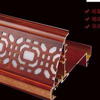 集成吊顶二级顶铝梁型材立体顶复式顶 二级吕梁错层立体铝梁灯槽