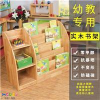 幼儿园图书架儿童实木图书架幼儿园左右阶梯式图书架厂家定制