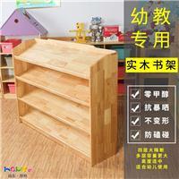 厂家批发幼儿园图书架儿童实木立式图书架幼儿园斜面四层图书架