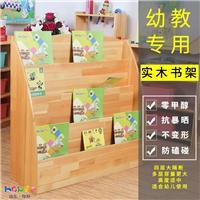 厚朴幼儿园图书架儿童实木图书架幼儿园四层阶梯式图书架厂家批发