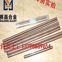 现货供应电极用CUW80钨铜合金圆棒 板块高导电铜钨合金材料
