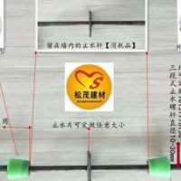 三段式止水螺杆 穿墙丝杆 螺杆钻具 对拉螺杆