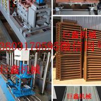 锌钢百叶窗设备生产厂家