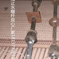 止水螺杆材料 对拉螺丝 对拉丝杆 模板止水螺栓 对拉螺栓