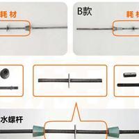 对拉穿墙螺栓 通丝螺杆 对拉丝 防水丝杆 对拉螺杆价格