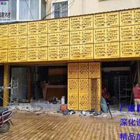 厂家热销酒店外墙雕花板 镂空雕刻铝单板 广告门头招牌铝单板