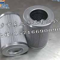 PI-1115-MIC-10玛勒滤芯