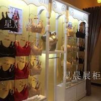广州星晨展柜内衣展示柜烤漆展柜图片