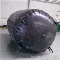 橡胶堵水气囊又叫管道堵水气囊-橡胶水堵