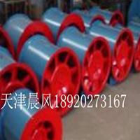 厂价供应天津秦皇岛消防轴流风机 方形壁式轴流风机