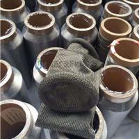 耐高温金属带,耐高温金属绳,广东深圳广瑞厂家现货批发