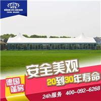 上海户外展览篷房,为您提供完美的临时空间解决方案