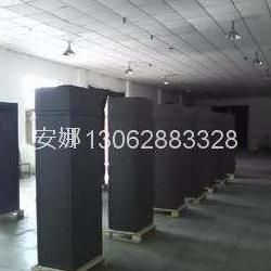 上海机房空调销售中心-安娜