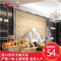 皮雕软包背景墙床头沙发电视机背景墙家庭装饰工厂直销加工加盟