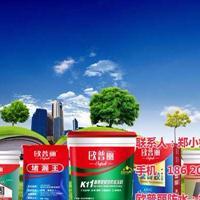 广东防水十大品牌防水材料招商中