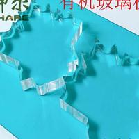 亚克力板透明 PMMA亚克力板材加工 环保塑料板玻璃板批