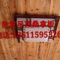 桑拿板吊顶,护墙桑拿板,漆板,桑拿板吊顶多少钱一平米