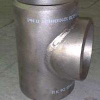 异径三通,材料有碳钢,合金钢和不锈钢