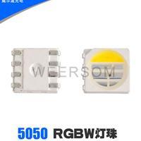 三安晶元5050WRGB四合一灯珠