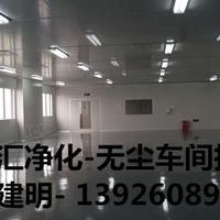 鹤山食品厂无尘车间装修设计公司 鹤山食品厂净化车间装修方案