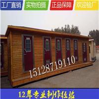天津武清移动公厕、天津铝塑板移动厕所生产厂家