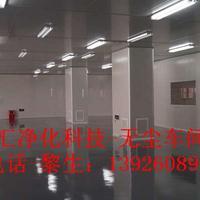 湛江食品厂无菌车间设计装修 湛江食品厂实验室净化装修公司