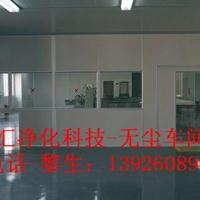 清远食品厂无菌室装修公司 肇庆sc食品厂净化间设计装修公司