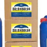 供应混凝土防水防碳化涂料 双组份防腐涂料