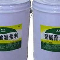 供应聚氨酯灌浆料补强型 双组份加固补强