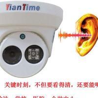 内置拾音器监控摄像机