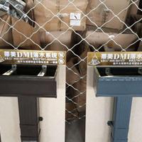 内蒙别墅专用u型天沟落水系统