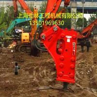 迈科MB780F镐头机钎杆180m 破碎锤设备液压挖掘机 原装正品现货