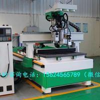 陕西汉中板式家具数控开料机生产厂家