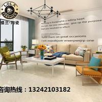 广东佛山薄板瓷砖厂家,代理薄板瓷砖哪个品牌的比较好,质量如何