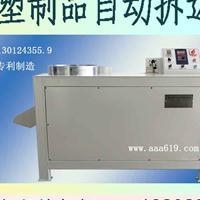 深圳市宏利达橡胶设备有限公司