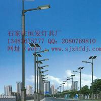 河北太阳能一体灯供应恒发灯具厂