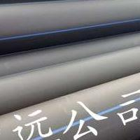 河南pe给水管材  PE供水管生产厂家