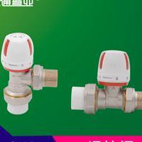 郑州网通温控阀厂家生产直销 PPR水管配件价格