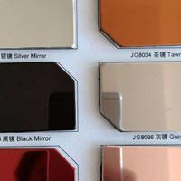 临沂铝塑板厂家,中国吉祥铝塑板