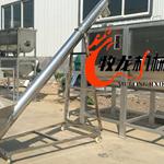 长春厂家直销不锈钢搅拌机化工原料干砂泥浆搅拌机养殖混合机