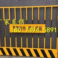 广西基坑临边防护栏_工地市政栏网_工地安全护栏_建筑工地围栏