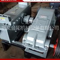 杭州优质  40型废旧钢筋切断机厂家