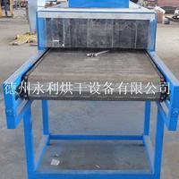 永利烘干直销铝型材烘干机 金属件干燥机 五金制品烘干设备定制
