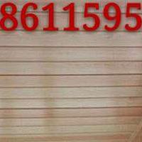批发桑拿板,樟松,柏松,红雪松,漆板,护墙板