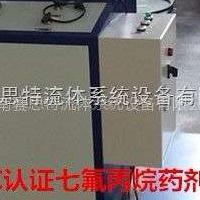 七氟丙烷充装设备供应商 消防3C认证设备