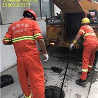 上海半淞园路街道管道清淤%油污管道清淤