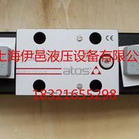阿托斯电磁阀代理DKE-1750/2 DC10原装现货